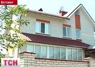 Новые подробности убийства в Житомире: видео