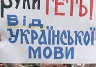 Якщо гривня не витримає до виборів, регіоналів жодна мова не врятує, - ЗМІ