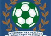 12 липня Житомирський футбол святкуватиме 100-річчя