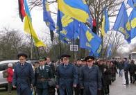 В Житомирській області вшанували пам'ять розстріляних більшовиками українських воїнів!