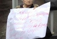 У Житомирі пенсіонерку виселяють з кімнати, в якій вона прожила 48 років