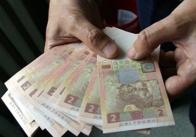 Держкомстат повідомляє, що мешканці Житомирської області стали отримувати більшу зарплатню