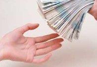 """Почти 700 тысяч гривен мошенники """"одолжили"""" у банка под залог чужой недвижимости"""
