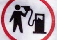 В подорожании бензина нет и не будет верхней ценовой планки? Что разорит житомирских водителей