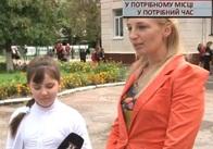 У Житомирі мати попередила викрадення своєї дитини: відео