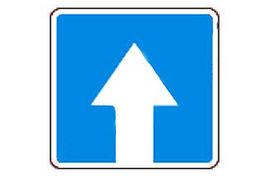 С 6-го сентября на трех улицах Житомира введено одностороннее движение.