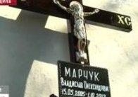 На Житомирщині електрийний дріт вбив хлопчика за кілька метрів від будинку: відео