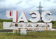 В марте 2011 года правительство еще раз рассмотрит проблемы чернобыльцев