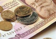 С первого декабря зарплаты и пенсии в Житомире повысились