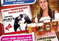 """У Житомирі сімейний центр """"Острів розваг"""" стане майданчиком для пивного """"October beer fest"""""""