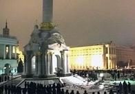 Поигрались в демократию и хватит! Милиция в Киеве сровняла с землёй палаточный городок протестующих предпринимателей (видео с места события)