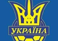 Завтра в Киеве состоится матч Украина - Чили