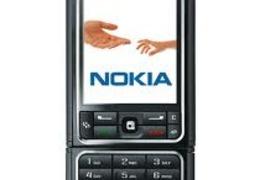 Мобильные телефоны - легкая добыча для преступников!