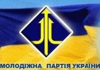 В четвер Молодіжна партія проведе у Житомирі прес-конференцію
