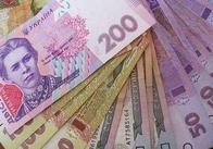 """У Житомирі крадій, """"загіпнотизувавши"""" касира, виніс з банку 45 тисяч. ВІДЕО"""