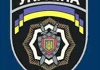 11 грудня житомирська міліція відкриє свої двері
