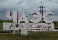 Зона отчуждения станет самой посещаемой в Украине? Чернобыль как туристический объект