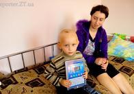 Житомирщина. Благодійність в дитячій онкогематології. РЕАЛІЇ