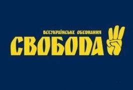 ВО «Свобода» пытается отстоять права житомирян!